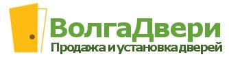 Двери Волжский и Волгоград-цены, купить, фото
